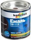 """Эмаль ПФ-115 """"Kompozit"""" (коричневый, 0,9 кг)"""