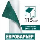 Супердиффузионная мембрана Евробарьер JUTA - 1рул. / 75м2