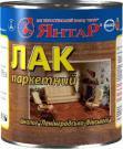 Лак паркетный Ленинградско-финский 2,5 кг Янтарь