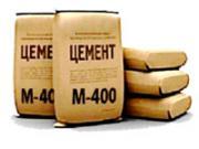 Цемент М-400 (меш.25кг)