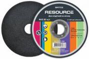 Диск отрезной по металлу, 125х2,0х22, Resource