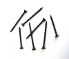 401C Шуруп 4,2х65 д/гк/дер пот PH фосф