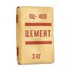 Цемент ПЦ-400 3 кг